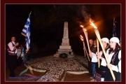 2016 Λαμπαδηδρομία  προς τη μνήμη των ένδοξων του ρεσάλτο