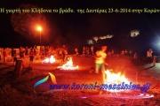 Το λαογραφικό έθιμο του κλήδονα αναβίωσε και φέτος στην Κορώνη  από τον Πολιτιστικό Σύλλογο Κορώνης