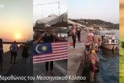 31ος κολυμβητικος Μαραθωνιος του Μεσσηνιακου Κολπου